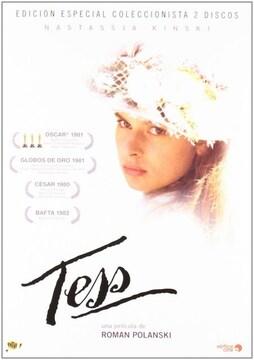 ☆新品☆ テス TESS DVD ナスターシャ・キンスキー