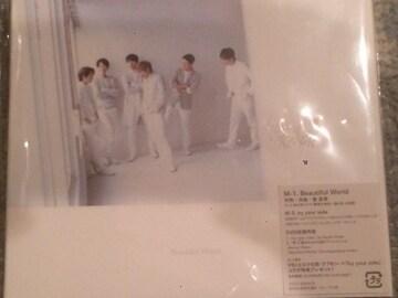激安!超レア!☆V6/Beautful World☆初回盤/CD+DVD☆新品未開封!