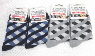 新品 アンゴラ25 ウール25 男性 靴下 25〜27 4足