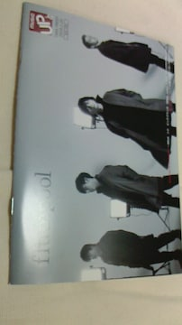 music UP's vol.184flumpool