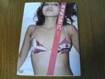 DVD月刊すほうれいこ