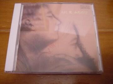 大江光CD ふたたび(大江健三郎)