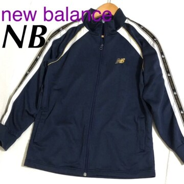new balance ジャージ