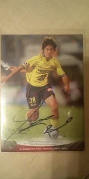 玉田圭司 直筆サイン カード