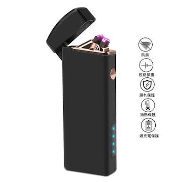電子ライター・usbライタープラズマ ライター
