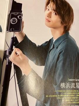 TVファンクロス 2019.8 横浜流星くん 切り抜き