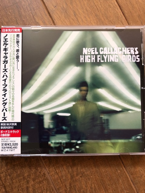 ノエルギャラガーズハイフライングバーズ Noel Gallagher  < タレントグッズの