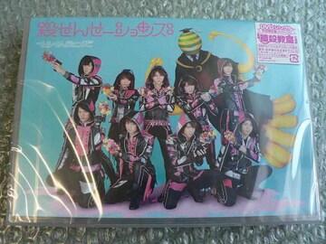 新品/殺せんせーションズ【DVD+CD】初回盤/Hey!Say!JUMP/他出品
