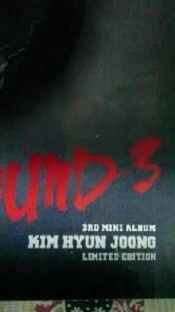 キム・ヒョンジュン「ROUND3」限定版DVD付シリアルナンバーアリSS501 < タレントグッズの