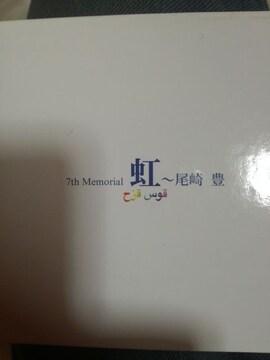 尾崎豊2枚組CD「虹」紙パッケージ、歌詞カードなし