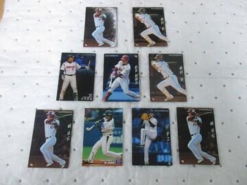 ♪ カルビー プロ野球カード 9枚まとめ売り ダブりあり