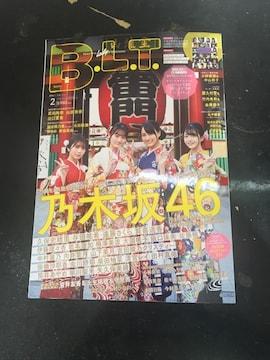 BLT.2020.2月号 乃木坂特集