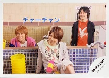 関ジャニ∞メンバーの写真♪♪          80