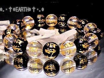 天然石★10ミリ金彫十二支梵字黒瑪瑙&水晶数珠