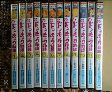 新 ドン・チャック物語 全24巻セット (レンタル版未開封品)