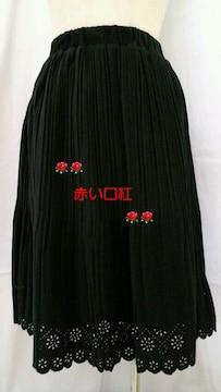M〜Lサイズ*プリーツフレアー秋.冬ひざ丈スカートブラック