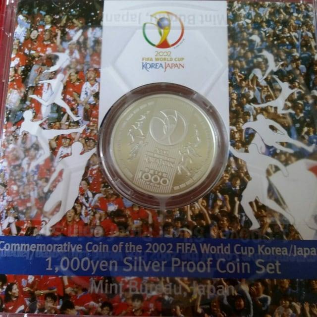 WORLDカップ★2002年韓国日本