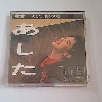 CDシングル 中島みゆき/あした