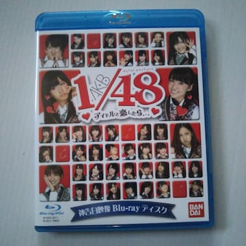 AKB48「神告白映像 Blu-ray」