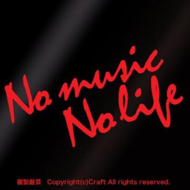 No music No life/ステッカー(赤)  < ホビーの