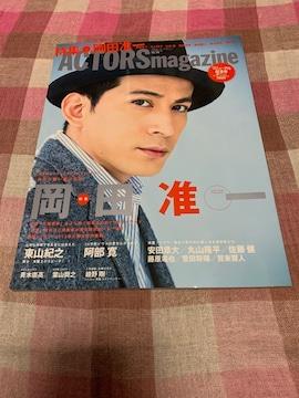 ★1冊/ACTORS magazine VOL.09