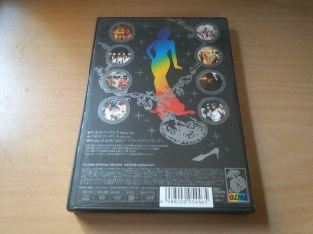 DJ OZMA DVD「六本木ツンデレラ」氣志團● < タレントグッズの