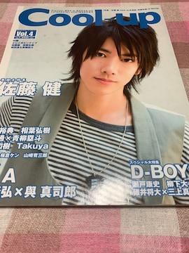 1冊/Cool-up Vol.4