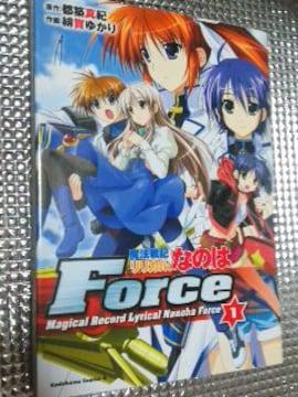 『魔法戦記リリカルなのは Force』1巻〜6巻