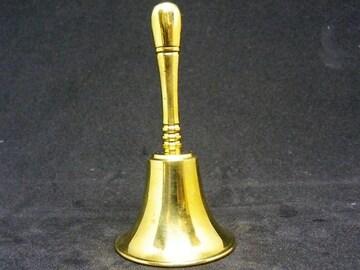 【インテリア】ブラス ゴールドベル S チャイム  雑貨 真鍮  イタリア 呼び鈴