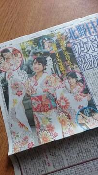 「ロン・モンロウ」2019.1.6 日刊スポーツ