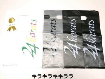 24karats/EXILEプレゼント用などに★ショップ袋3種4枚セット